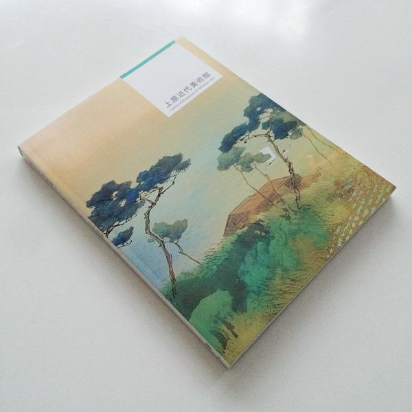 上原近代美術館コレクション3.日本画編