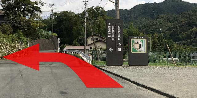 バス停からの道順