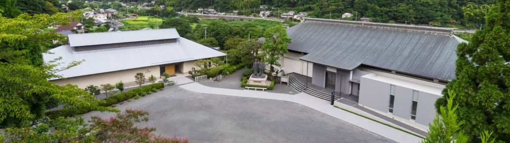 上原美術館近代館仏教館全景