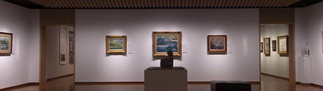 上原美術館近代館展示室