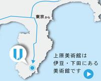 広域アクセスマップ
