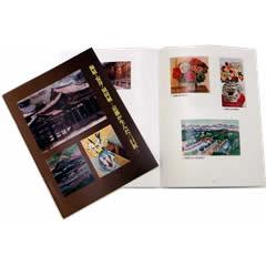 梅原・安井・須田展 ―京都が生んだ三巨匠―