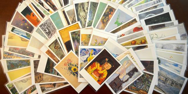 アートカード
